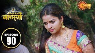 Nandini  - Episode 90 | 25th Nov 2019 | Sun Bangla TV Serial | Bengali Serial