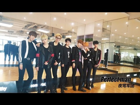 BTS - Perfect Man, 방탄소년단 MBC 가요대제전 ver dance cover(All girls) by 夜莺Galaxy