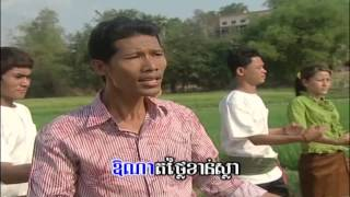 Khmer Song-Bong SroLanh Srey Khmao-PhiRum
