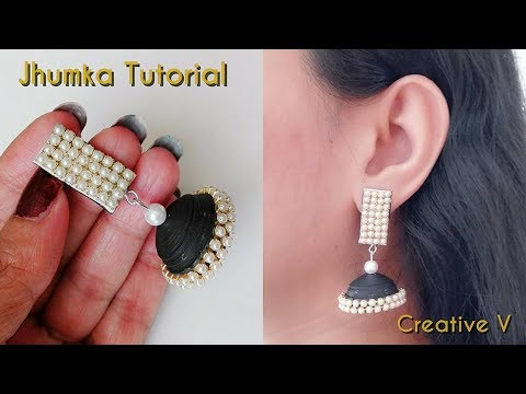How to Make Quilling Jhumka / Quilling Earrings / Tutorial / Paper Base Stud