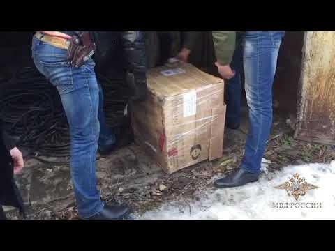 Кража 22 млн рублей в Усть-Катаве
