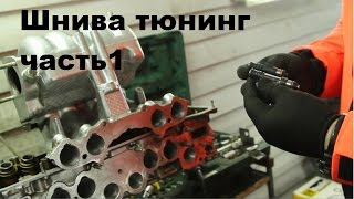 видео Двигатель ваз 2123 тюнинг