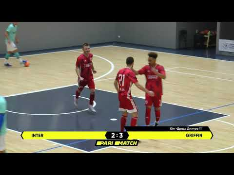 Огляд матчу | INTER 5 : 5 GRIFFIN