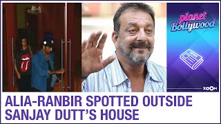 Alia Bhatt and Ranbir Kapoor spotted at Sanjay Dutt's house after he was diagnosed with lung cancer
