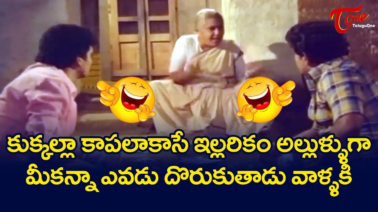 Suthi Veerabhadra Rao Comedy Scenes | Rajendra Prasad Comedy | Telugu Comedy Videos | NavvulaTV