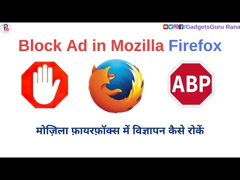 Block All Ad & Pop-up In Mozilla Firefox [HINDI].
