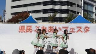川越CLEAR'S 2016.11.12 ウェスタ川越・県民ふれあいフェスタ