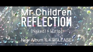 Mr.Children New Album 「REFLECTION」 Trailer