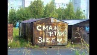 Приколы происходящие в России!