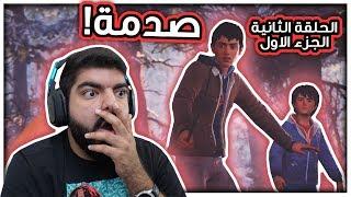 دم في الغابة !! الحلقة الثانية : الجزء الاول مترجم عربي | Life is Strange 2 : Episode 2