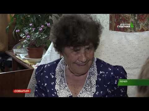 Ветераны Почепского района Брянской области