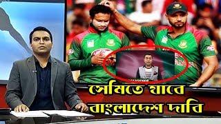 ইংল্যান্ড বিশ্বকাপে সেমিফাইনালে উঠবে বাংলাদেশ বলেন ভারত | Bangladesh Cricket News | Sports World