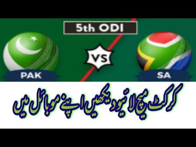 11 31 MB] Pak vs SA live 5th odi || live cricket streaming|| How to