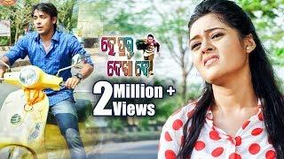 New Odia Film - Hey Prabhu Dekha De | Best Comedy Scene - He Prabhu Dhara De | Sarthak Music