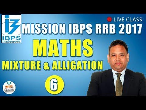 ✅ Mission IBPS RRB 2017 | Quantitative Maths # Mixture & Alligation | Day-6