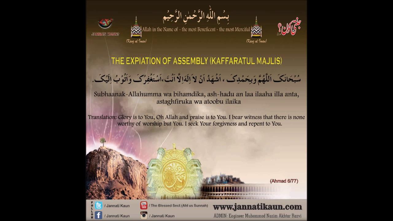 43 The expiation of assembly Kaffaratul Majlis