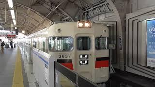 [山陽電車]3050系 ホームゲートの阪急神戸三宮駅発車