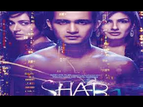 SHAB Movie -Raveena Tandon Official Movie Trailer 2017 HD thumbnail