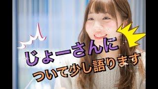 基本乃木恋、乃木坂(アイドル系)毎日動画アップしてます♪動画アップ時間...