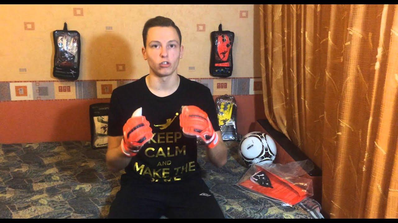 Большой выбор вратарских перчаток в интернет-магазине wildberries. Ru. Бесплатная доставка и постоянные скидки!