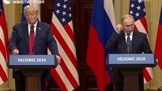 """Трамп о том, почему назвал Путина """"соперником"""""""