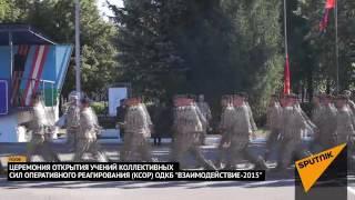 В. ч 73809 кою таш Гсб дмб 2015