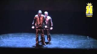Robotboys великолепное выступление