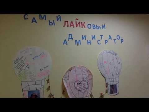 Хостел Like г. Казань(@LIFE2FILM)