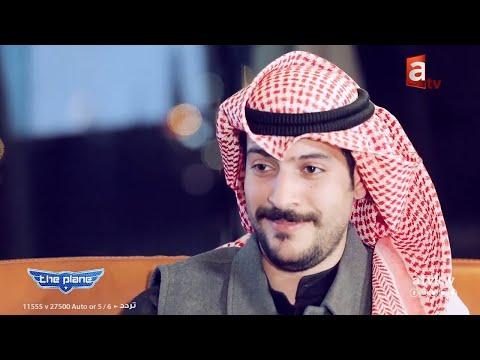 حلقة النجم عيسى المرزوق في برنامج ذا بلين مع صالح الراشد