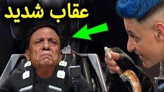 لن تصدق رد فعل الزعيم عادل امام في برنامج رامز مجنون رسمي رمضان 2020 غضب وانتقام قوي من رامز !!