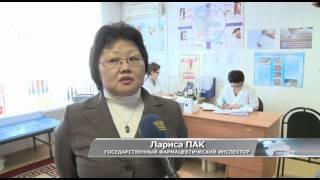 Атырау. Развитие медицины