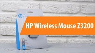 Розпакування HP для бездротової миші сил z3200 / анбоксинг HP для бездротової миші сил z3200