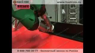 Ручной сварочный экструдер WELDPLAST S4(ООО