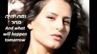 מירי מסיקה שיר תקווה עם כתוביות  - Miri Mesika Hope Song with lyrics