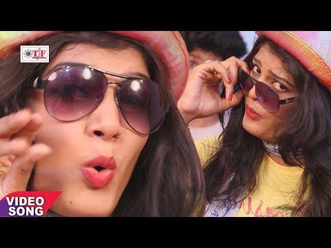 सोनू हमरा पे भरोसा काहे नईखे - Nisha Upadhyay - Sonu Hamara Pe Bharosa Kahe - Bhojpuri Funny Song