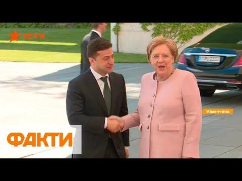 Зеленский и Меркель: