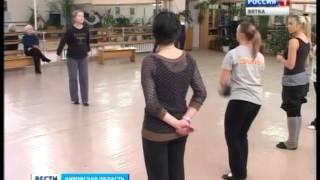 Уроки для хореографов в Детской школе классического танца (ГТРК Вятка)