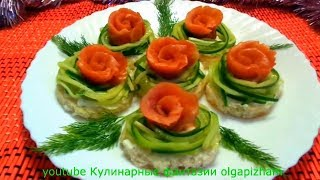 Бутерброды с красной рыбой, сыром и огурцом! - Вкусные рецепты & Праздничные закуски