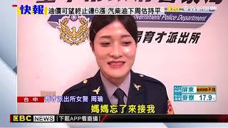 台中25歲正妹女警紅到國外!日讚「台版石原聰美」