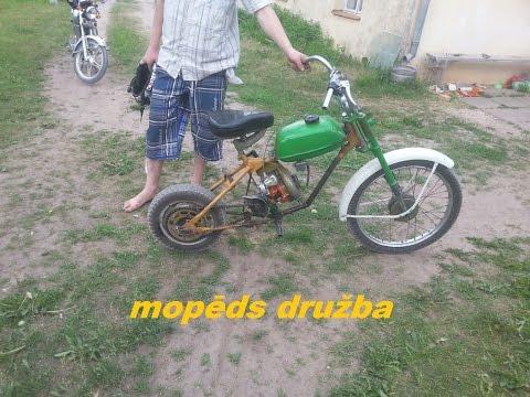 мопед дружба 4 | moped druzhba 4 | mopēds družba 4