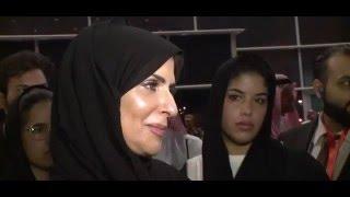 """الأميرة بسمة بنت سعود تدشن و توقع كتاب""""أطروحة مسار القانون الرابع"""" بمعرض الرياض الدولي للكتاب"""