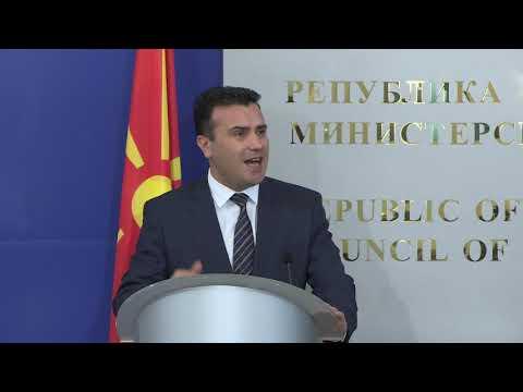 Проведох среща с колегата ми Зоран Заев. Истински се надявам Македония да стане част от НАТО и Европейския съюз, защото това е добре и за нас, и за тях. В началото на декември ще съчетаем двустранното междуправителствено заседание с откриването на магистрала
