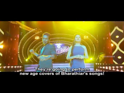 """Emcee Ritu Acted In """"Kavan"""" Movie As An Anchor"""