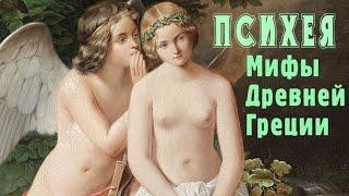 Сериал «Мифы Древней Греции», фильм «Психея – Красавица и чудовище», 11 серия, HD