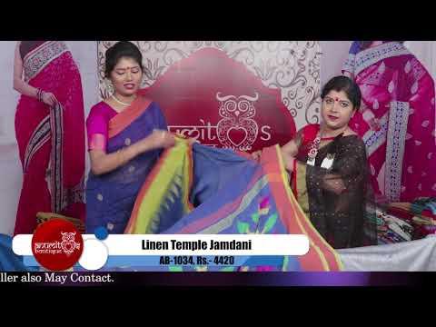 23/11/2017 Anumits Boutique Show   Nakshikantha   FULL HD