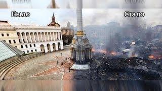 Киев. Майдан. Война.