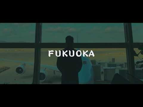 Fukuoka Film, 후쿠오카 여행영상 [ Only use iphone X ]