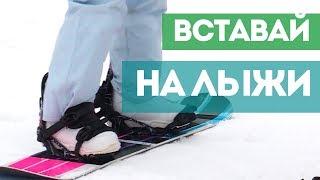 Курорты Беларуси открыли горнолыжный сезон