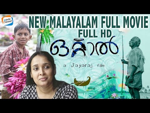 New Malayalam Full Movie 2017 | Ottal Malayalam Movie | Jayaraj Movies | Latest Award Film