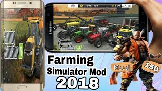 Farming Simulator 2018 Mod|| Unlimited Money And Many More|| 2018 || Hindi ||